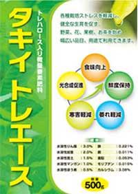 500g入り1,900円(税別)